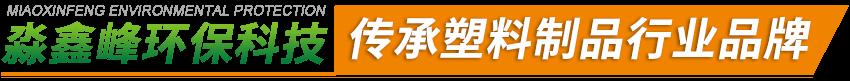 武汉医疗药品盒